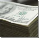 """Заложники нынче """"идут"""" по четыре тысячи долларов"""