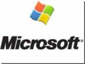 Microsoft откроет портал для веб-мастеров