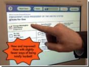 Власти Калифорнии одобрили взломанную систему для голосования