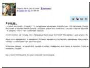 ФСБ заинтересовалось пермским блоггером Ширинкиным
