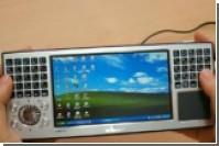 Анонсирован необычный ультрапортативный ноутбук