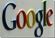 Основные отличия Yahoo от Google