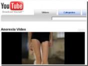 Социальные сети обвинили в пропаганде анорексии