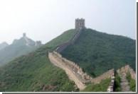 Ученые назвали сроки исчезновения Великой китайской стены
