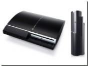 Sony начала продавать 80-гигабайтные PlayStation 3
