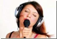 Певческий поиск музыки поможет меломану