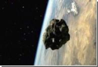 На Землю из космоса сбросят камень с остатками жизни