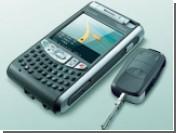 Fujitsu Siemens прекратит выпуск PDA ради ноутбуков