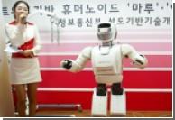 """В Японии определят самого """"смешного"""" робота"""
