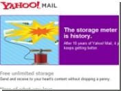 Yahoo! обновила свой почтовый сервис