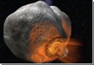Астрономы обнаружили редкие астероиды