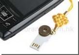 Выпущен миниатюрный кардридер весом 3 грамма