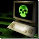 """Антивирусы будут """"зашиты"""" в процессорах компьютеров"""