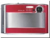 Sony отзывает 416 тысяч цифровых фотоаппаратов