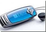 Компания Apacer выпустила МР3 плеер, совместимый с системой Windows Vista