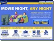 Крупнейшая американская сеть салонов видеопроката приобретает интернет-портал Movielink