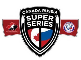 Россия проиграла Канаде третий подряд матч хоккейной суперсерии