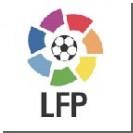 ТЕТ покажет «Реал» - «Атлетико»