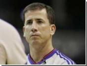 Арбитр НБА ставил деньги на свои матчи