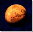 Ученые доказали, что Марс - необитаем