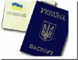 Правозащитник предлагает Патриарху Кириллу помощь в приобретении украинского гражданства без утери российского