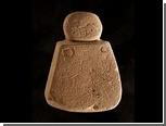 Найден древнейший портрет  жительницы Шотландии