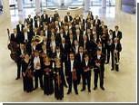 Российский национальный оркестр стал государственным