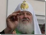 Патриарх Кирилл установит флаг Украины в своей резиденции и готов принять украинское гражданство