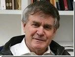Канадский философ науки получит премию Хольберга