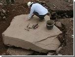 В Шотландии найдена богатая гробница бронзового века