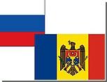 Молдавия и Россия обсудили политическую ситуацию в стране после досрочных выборов