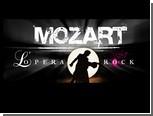 Во Франции поставили мюзикл о Моцарте