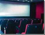 В Ливерпуле на один день появился педальный кинотеатр