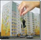 Украинка дважды выиграла в лотерею квартиру