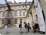 Парижский музей Пикассо закрылся на ремонт