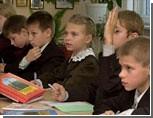 """На Урале провалилась попытка ввести в школах предмет """"Основы православной культуры"""""""