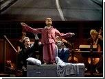 В Эдинбурге смешали оперу с куклами