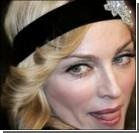 Питерский концерт Мадонны отметился скандалом