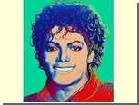 Портрет Майкла Джексона не оправдал надежд устроителей аукциона