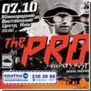 В Киеве выступят ''The Prodigy''