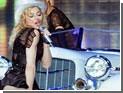 Мадонна украсила лицо алмазами