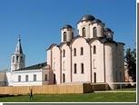 Новгородские археологи обнаружили редкий янтарный крест
