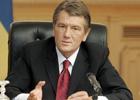 Ющенко, по ходу, заклинило на Конституции