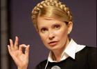 Тимошенко: Мы будем иметь собственный уран
