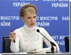 Регионалы открыто позавидовали «грязным» возможностям Тимошенко