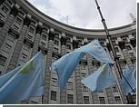 В Киеве около здания правительства Украины совершено нападение на пикет крымских татар