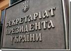 У Ющенко снова увидели какие-то угрозы со стороны Тимошенко