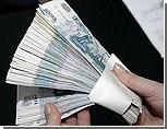 Уральские муниципалитеты пошли на отчаянный шаг - мэрии сокращают доходы бюджетников