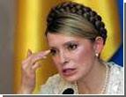 Тимошенко вспомнила свои детские годы