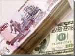 Рубль снизился из-за коррекции цен на нефть